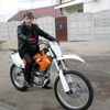 ALEX, 39, г.Ессентуки