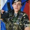 Максим, 28, г.Сковородино