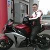 Александр, 36, г.Починок