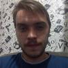 Иван Ильц, 21, г.Прокопьевск