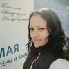 Елена х, 41, г.Улан-Удэ