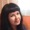 Екатерина, 24, г.Кинешма