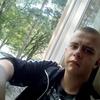 Дмитрий, 17, г.Саратов