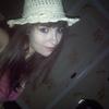 Сюзанна, 25, г.Осташков