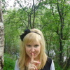 наталия, 34, г.Видяево