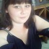 Надежда, 25, г.Новохоперск