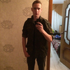 Дмитрий, 18, г.Неман
