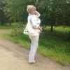 Юлия, 40, г.Загорск