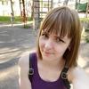 Ирина, 30, г.Кондопога