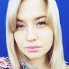 Леся, 24, г.Невьянск