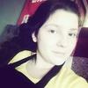 Катерина, 22, г.Славянка