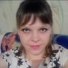 Tasha, 28, г.Петровск-Забайкальский