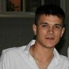 Марку, 22, г.Ярославль