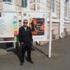 Евгений, 34, г.Бийск