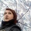 Маргарита, 30, г.Болхов