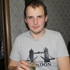 Андрей, 24, г.Холмск