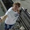 Ольга, 37, г.Тайга