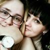 Любовь, 34, г.Краснокамск