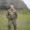 Сергей, 45, г.Лысые Горы