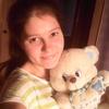 Катюня, 24, г.Екатеринбург