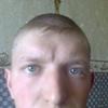 аркаха, 31, г.Ревда (Мурманская обл.)