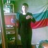 лидия, 40, г.Чехов