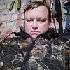 ВИТАЛИЙ, 39, г.Брянск