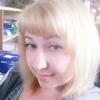 Дарья Богатова, 28, г.Егорьевск