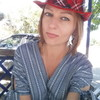 Елена, 36, г.Абинск