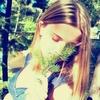 Мария, 20, г.Белокуриха