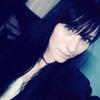 Анастасия, 23, г.Улан-Удэ