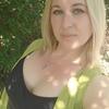 Юлия, 40, г.Ялта
