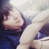 Юлия, 26, г.Абаза