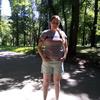 Наталья Подсобляева, 31, г.Донской