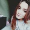 Ангелина, 19, г.Зеленоград