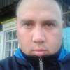 Алексей, 30, г.Жигалово