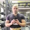 Алексей, 37, г.Айхал