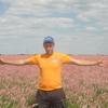сергей, 41, г.Каменск-Шахтинский