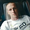 Александр, 24, г.Барнаул