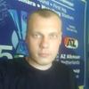 Дмитрий, 33, г.Сергиевск