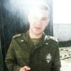 Игорь, 22, г.Черепаново