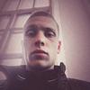 YongPimp, 21, г.Ростов-на-Дону