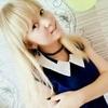 Лена, 16, г.Сыктывкар