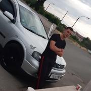 Алекс 24 Ереван