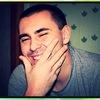 Саша, 28, г.Новомосковск