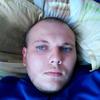 Станислав, 25, г.Чернянка