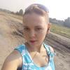 Маргарита, 20, г.Белово (Алтайский край)