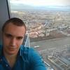 Иван, 23, г.Воронеж