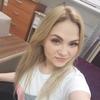 Елена, 28, г.Березники