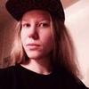 Нарцисса, 22, г.Всеволожск